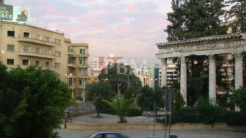 بيع مكتب بيروت Mathaf