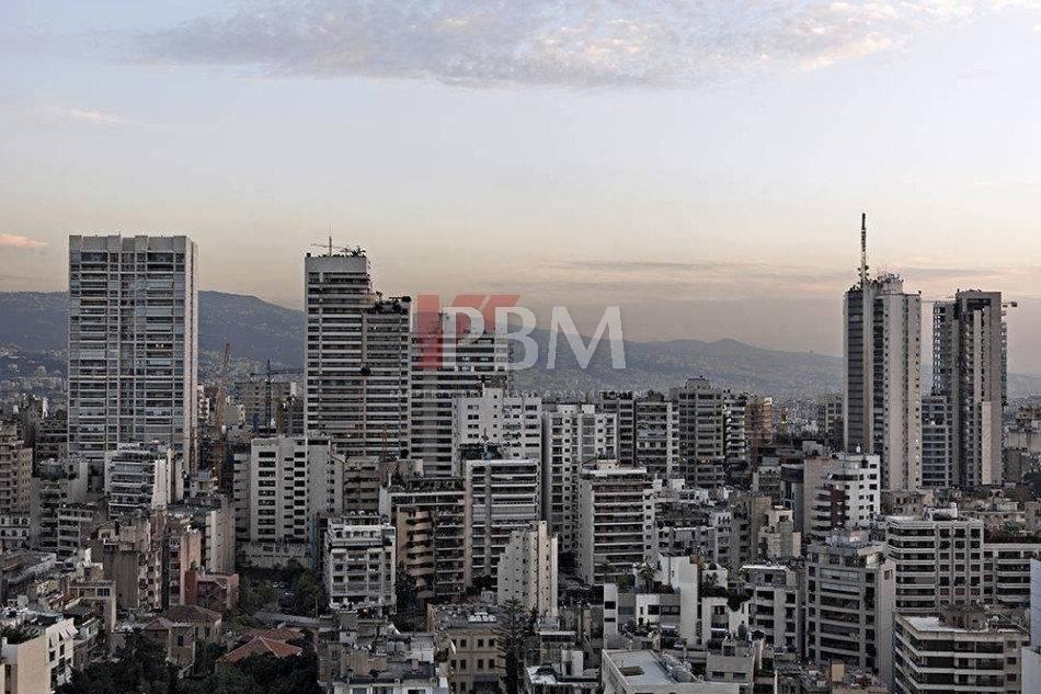 Vente Appartement Beyrouth Barbir