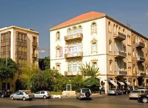 Vente Appartement Saifi Village