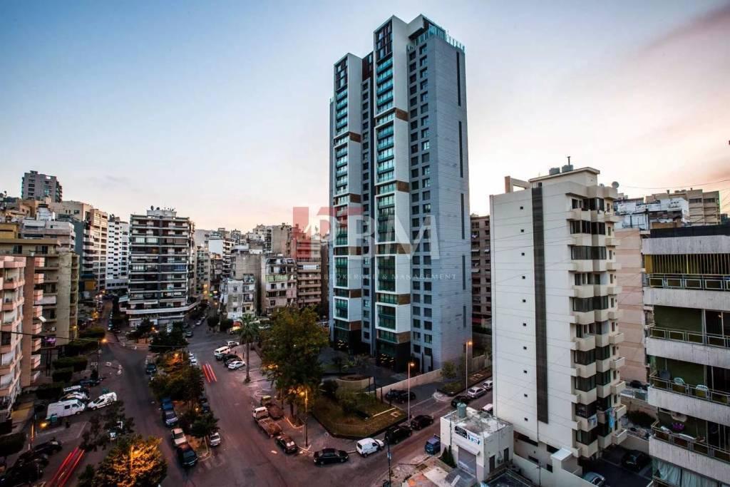 بيع تجارة بيروت Sakyet el Janzir