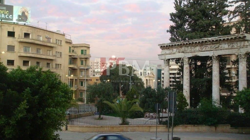 Sale Business Beirut Mathaf