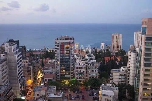 بيع تجارة بيروت Sadat
