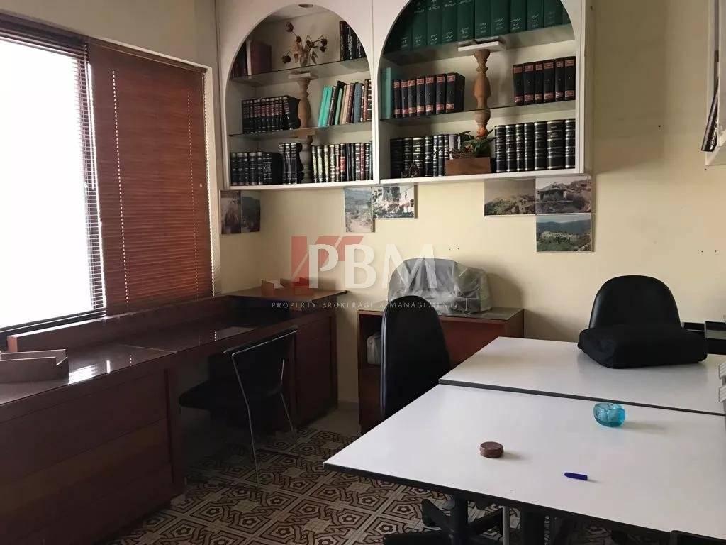 Location Bureau Hazmieh