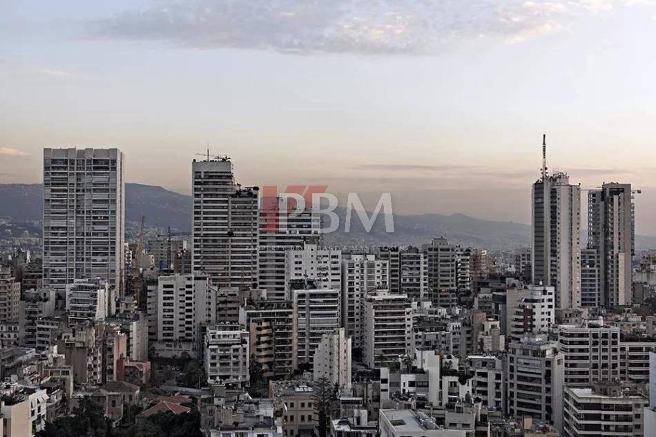 Vente Appartement Beyrouth Dar el Fatwa